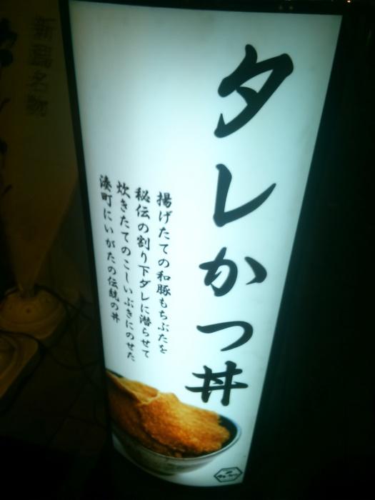 KIMG0678.JPG