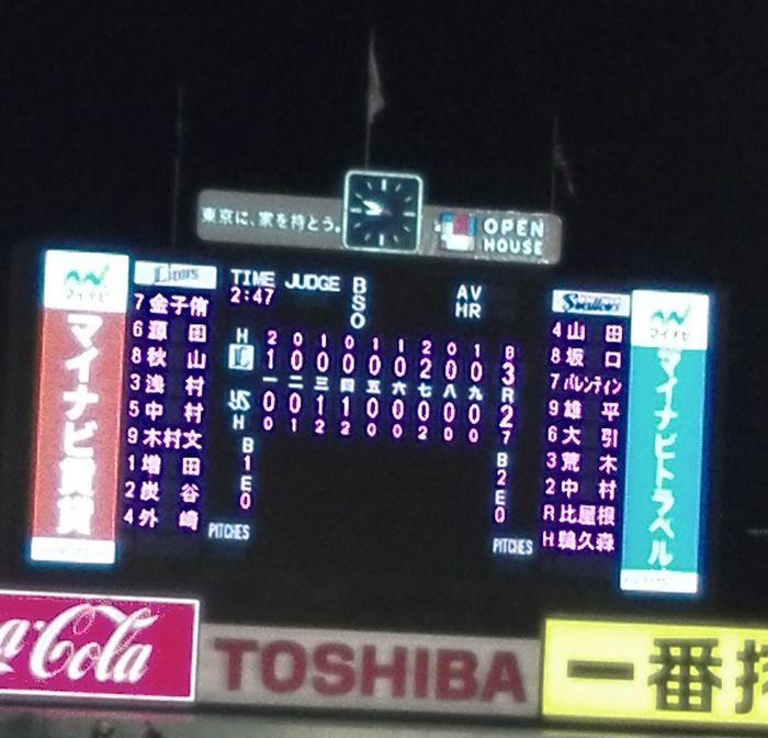 Score20170602.jpg