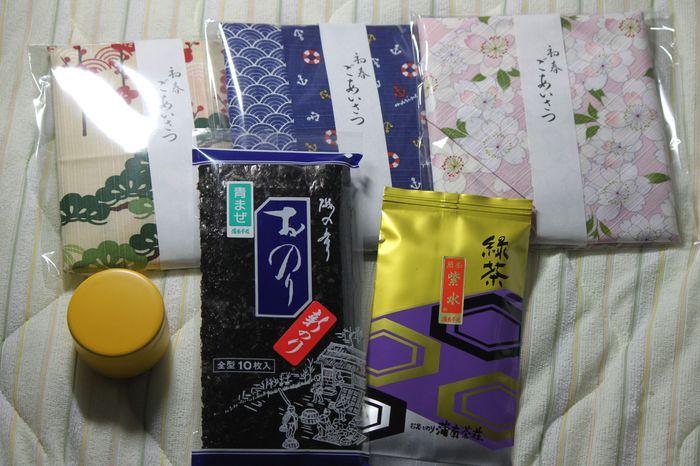 honantyasou04.jpg