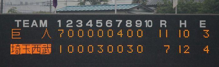 score201312.jpg