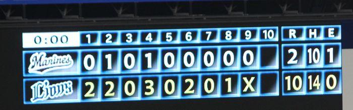 score201327.jpg