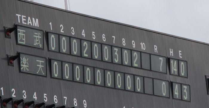 score201401_04.jpg