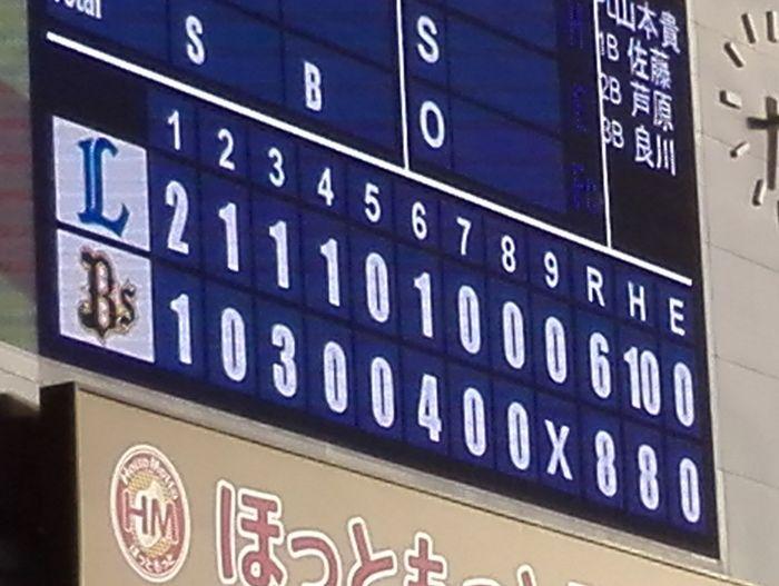 score20160528.jpg