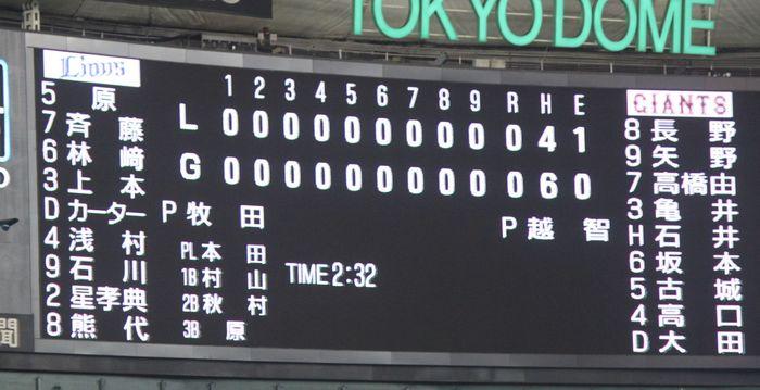 score44.jpg