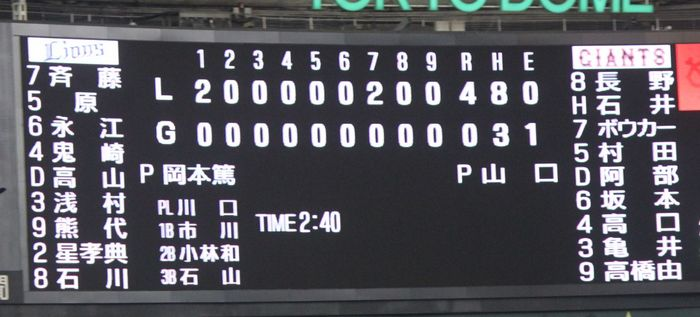 score45.jpg