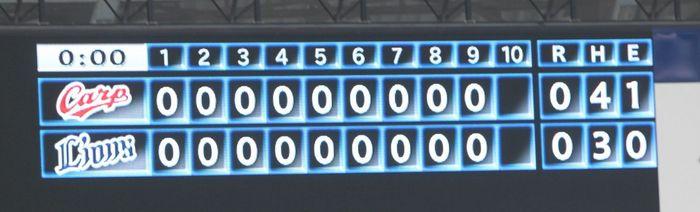 score47.jpg