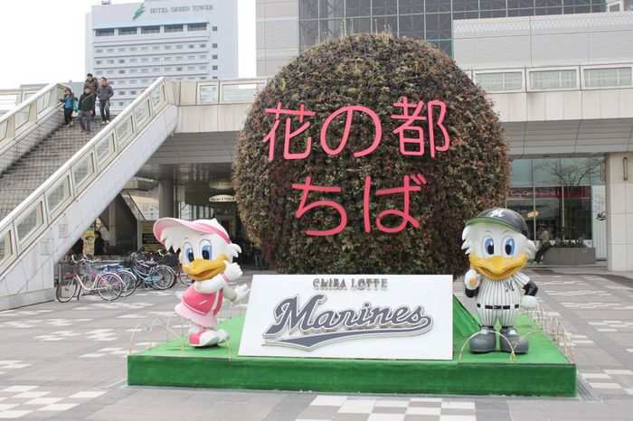 makuhari02.jpg