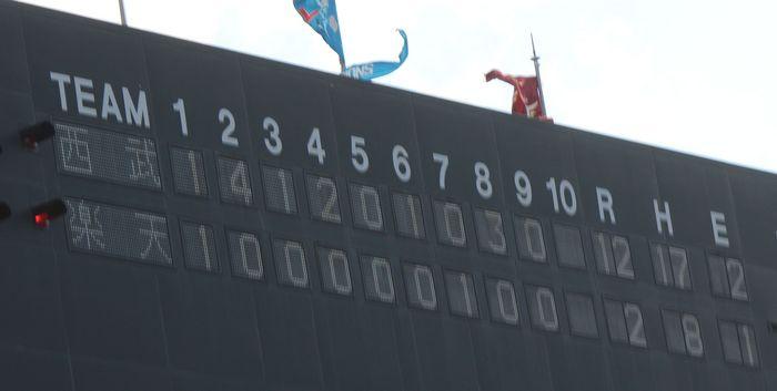 score201401_05.jpg