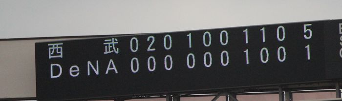 score20150606.jpg